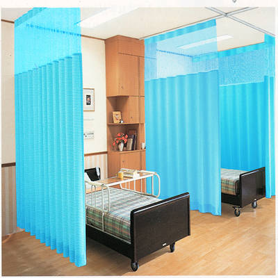 Hospital Cubical Curtain Track System